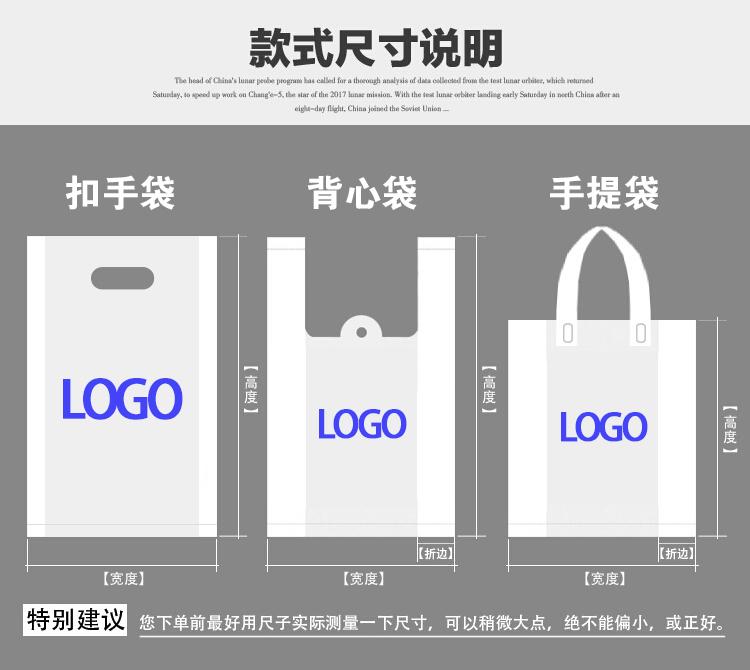 华胜专注定做塑料袋生产已有十余年,产品主要有背心袋、自封袋和无纺布袋。老牌厂家生产经验丰富,信誉良好,始终坚持采用100%全新料制作,保质保量。通过直接面向广大客户,避开中间商环节,省下30%利润,真正做到高品质低价格。 定做塑料袋请说明所需袋子的样式、规格、数量,再定价交易。我们有专业的设计团队免费为您设计印刷LOGO,包您满意! 简单流程:电话或在线洽谈确定方案设计图稿客户定稿公司安排生产包装发货!             桐城市华胜塑料有限公司 地址:安徽省安庆市桐城市双港工业园3-5号 电话:05